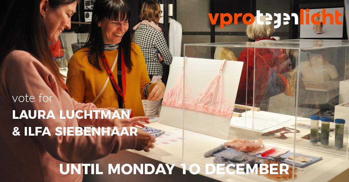 VPRO Future Fashion Pioniers
